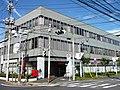 Narashino Post office.jpg