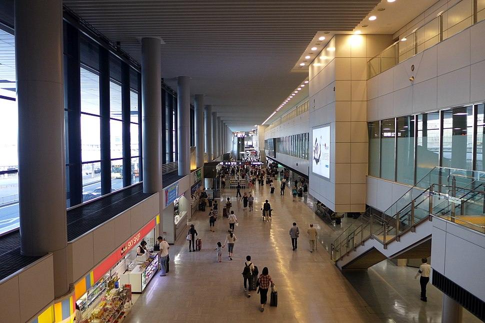 Narita International Airport T1 View 2015