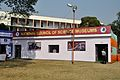 National Council of Science Museums Pavilion - Vivekananda Mela and Exhibition - Ramakrishna Mission Ashrama - Narendrapur - Kolkata 2014-02-12 2047.JPG
