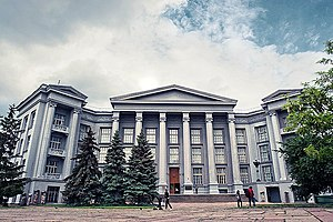 National History Museum of Ukraine.jpg