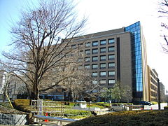 National Institute of Public Health of Japan.JPG