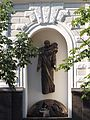 National MuseumTaras Shevchenko (detail 5).jpg
