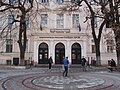 Nayden Gerov High School - panoramio (1).jpg