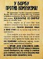 Nemacki plakat protiv ustanka 1941.jpg