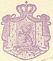 Netherlands postal stationery coat of arms type I.jpg