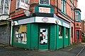 New Lenton Post Office - geograph.org.uk - 1122266.jpg