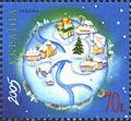 New Year Stamp of Ukraine 2005.jpg