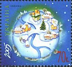 New Year Stamp of Ukraine 2005.jpg