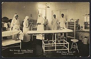 No. 1 New Zealand General Hospital Hospital in Brokenhurst, England