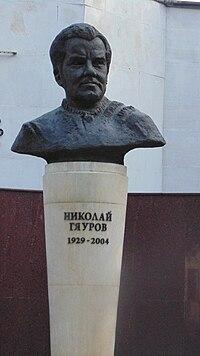 Nicolai Ghiaurov monument Velingrad Iz1.jpg