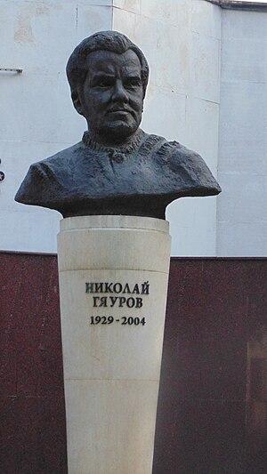 Nicolai Ghiaurov - Ghiaurov monument in Velingrad