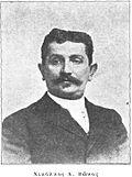 Nikolaos Vokos
