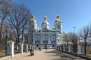 Baltic Fleet - The naval St. Nicholas Cathedral in St. Petersburg is the main church of the Russian Navy. Its outside is covered with plaques to Russian sailors/officers lost at sea.