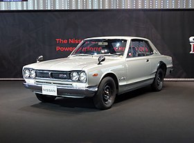 Nissan SKYLINE 2Door Hard-top 2000GT-R MY1972 (1).jpg
