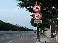 No Motorcycles Sign and No Bicycles Sign in Yangjaedaero Yeomgok Crossrd-Guryongsa Tway IS(Guryong Tunnel Crossrd Dir) 1.jpg