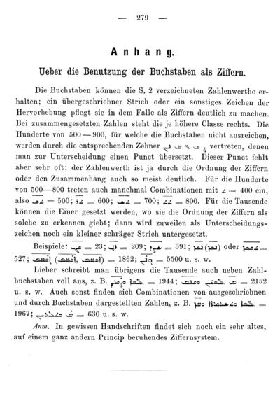 File:Noeldeke Syrische Grammatik 1 Aufl 279.png