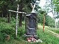 Obelisk Władysława Gurgacza BS5.jpg