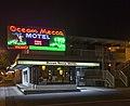 Ocean Mecca Ocean City MD1.jpg