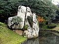 Odateishi - Korakuen (Okayama) - DSC01634.JPG