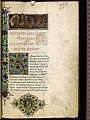 Odyssey manuscript.jpg