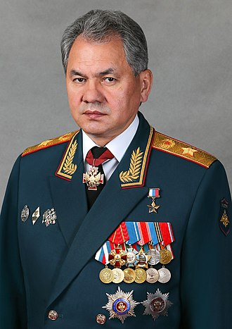 Uniforms of the Russian Armed Forces - Image: Official portrait of Sergey Shoigu with awards