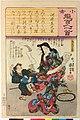 Ogura nazorae hyakunin isshu (Ogura Imitation of the Hundred Poets) (BM 2008,3037.09901 44).jpg
