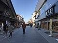 Oharaimachi-dori Street 20190130-3.jpg