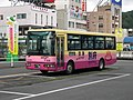 Oita-Kotsu oita200ka54.jpg