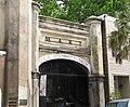Old-slave-mart-facade-sc1.jpg
