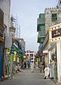 Old Jeddah street.jpg