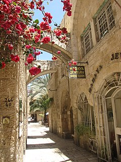 Jewish Quarter (Jerusalem) Part of the Jerusalem Old City