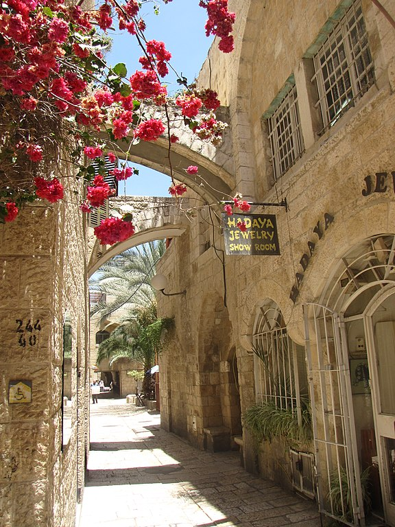 File:Old Jerusalem, Jewish Quarter road, Hadaya Jewelry 2009.jpg - Wikimedia ...
