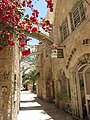 Old Jerusalem, Jewish Quarter road, Hadaya Jewelry 2009.jpg