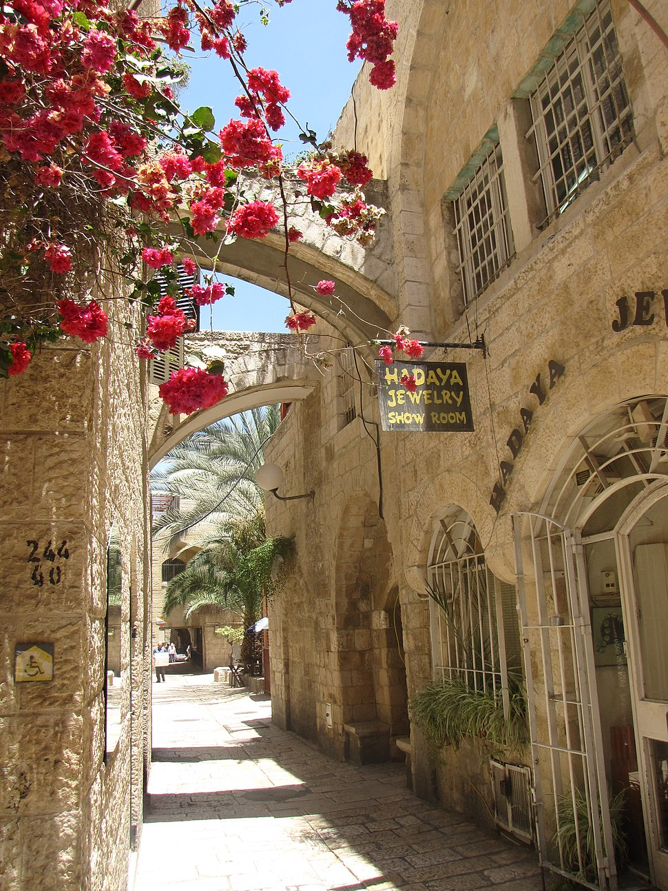 Old Jerusalem, Jewish Quarter road, Hadaya Jewelry 2009