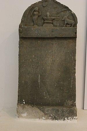 Jagadhekamalla II - Old Kannada inscription (c.1148 AD) of Western Chalukya King Jagadekamalla II