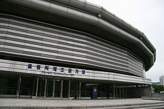 Olympic Gymnastics Arena - Olympic Gymnastics Hall in 2012