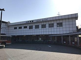 Ōmachi Station (Hiroshima) - JR Ōmachi Station building on March 2017