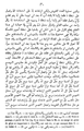 Omar Kayyam Algebre-p182.png