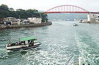 Ondono-seto Bridge and Watashibune Hiroshima.JPG