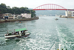 Ondo Bridge in Seto Island Sea