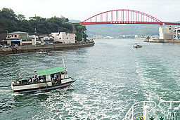 Ondono-seto Bridge and Watashibune Hiroshima.JPG