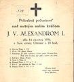Order of Service Slovak Evangelical Church Stara Pazova King Alexander I.jpg