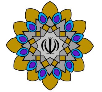 Order of Islamic Republic - Image: Order of the Islamic Republic of Iran AEA