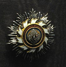 Order of the Royal House of Chakri (Nicholas II of Russia).jpg
