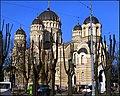 Orthodox Cathedral - panoramio.jpg