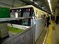 Osaka Subway 70 series.jpg