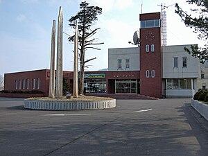 Otoineppu, Hokkaido - Otoineppu Village Hall