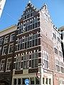 Oude Hoogstraat 2, Amsterdam.JPG