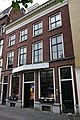Oudegracht.234.Utrecht.jpg
