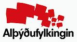 Image illustrative de l'article Front populaire islandais